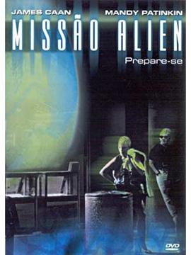 Missao_alien