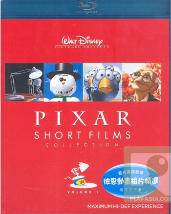 Dose CAVALAR de Inveja: DVDs e BDs da Pixar