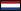 Bandeira-holanda-gr