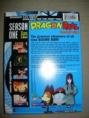 Dragon Ball - Season One 2