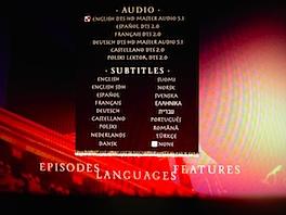 Roma-Blu-ray-Menu.JPG