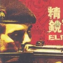 Primeiro Tropa de Elite é campeão de vendas em... Hong Kong!