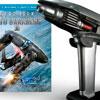 Vídeo mostra os detalhes da ESPETACULAR edição limitada de Além da Escuridão - Star Trek nos EUA!