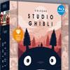 YEAH! Filmes do STUDIO GHIBLI em DVD e Blu-ray no Brasil pela VERSÁTIL!