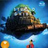 Coleção Studio Ghibli - Volume 2 já em pré-venda no Brasil!