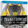 Edições de Transformers: A Era da Extinção em pré-venda no Brasil para novembro