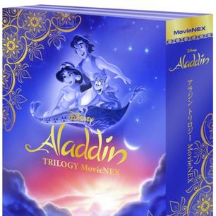 Dose Diária de Inveja | Trilogia Aladdin [Edição Limitada - Japão] - #BoicoteDisneyBR