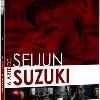 Versátil lançará coleções de filmes japoneses em DVD