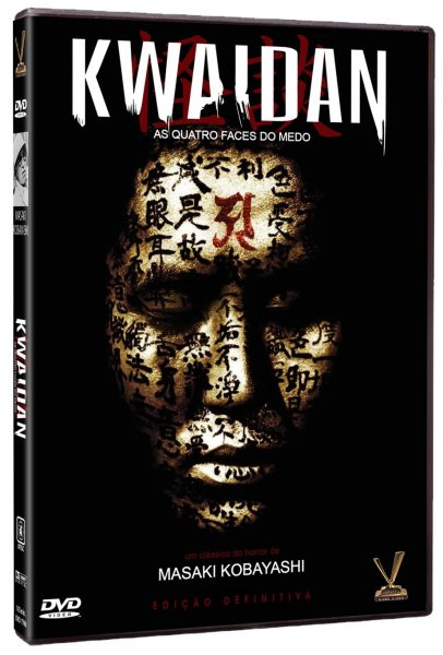 bjc-dvd-kwaidan-1