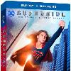 Detalhes da primeira temporada de Supergirl em Blu-ray