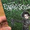VÍDEO   Edição ULTIMATE de Edward Mãos de Tesoura em Blu-ray!