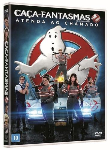 bjc-dvd-ghostbusters-1