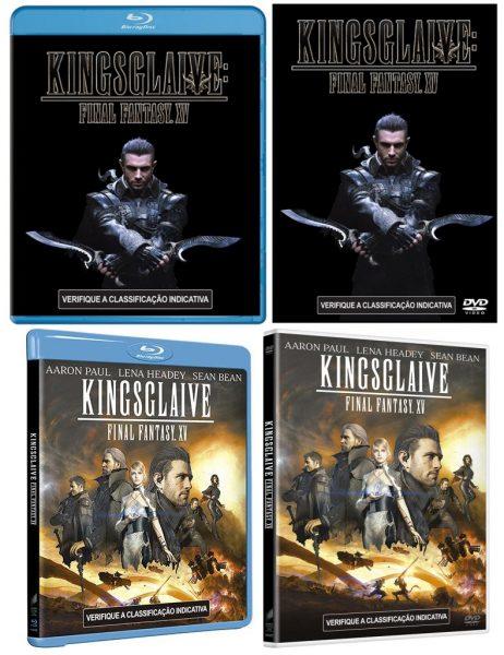 As duas capas na parte de baixo parecem ser exclusivas da rede B2W (Americanas, Shoptime, Submarino).