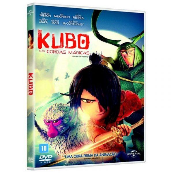 bjc-dvd-kubo-1