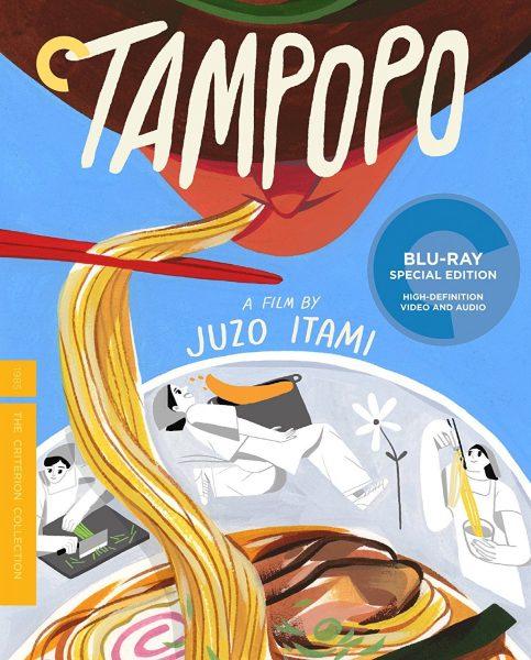 6-tampopo