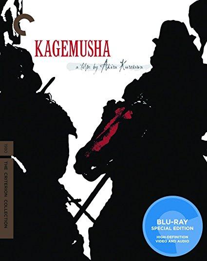 8-kagemusha