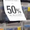#DICA | ALERTA GERAL! Todos os filmes pela METADE DO PREÇO!